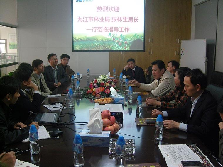 九江市林业局张林生局长一行来神州通油茶指导工作图片